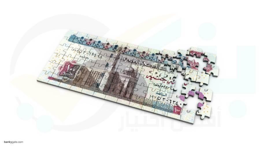 بنكي أعلى فائدة لاستثمار 100 ألف جنيه في شهادات ادخار بنك مصر